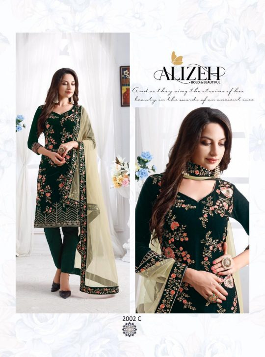 Alizeh Collecition