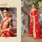 Diamound Silk Saroj Saree