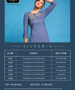 Four Buttons Silver Vol 4
