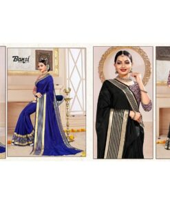 New Catalogue Launch by Bansi