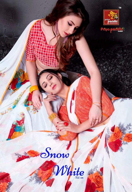 Priyaparidhi Snow White Vol 8