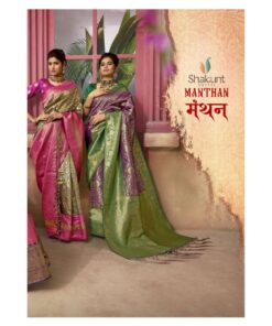 Shakunt Manthan Saree
