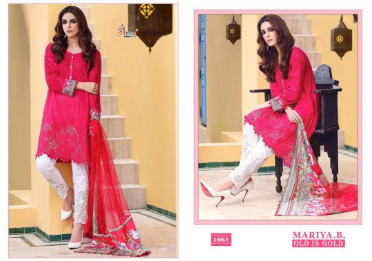 Shree Fabs Old Is Gold Salwar Kameez
