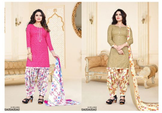 Vishnu Cotton Club Salwar Kameez