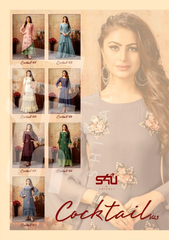 Cocktail Gown Vol 3 S4u Shivali Gown