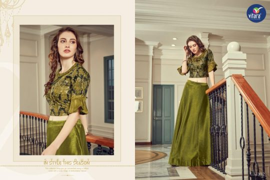 Vitara Fashion Magic Vol 3 Gown