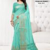 Apple Premium Primex 34 Saree
