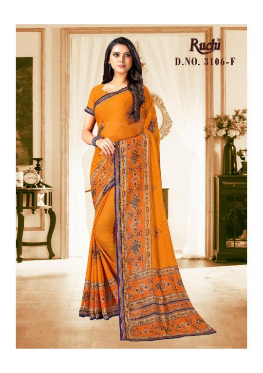 Ruchi Sarees Super Kiwi- Hit