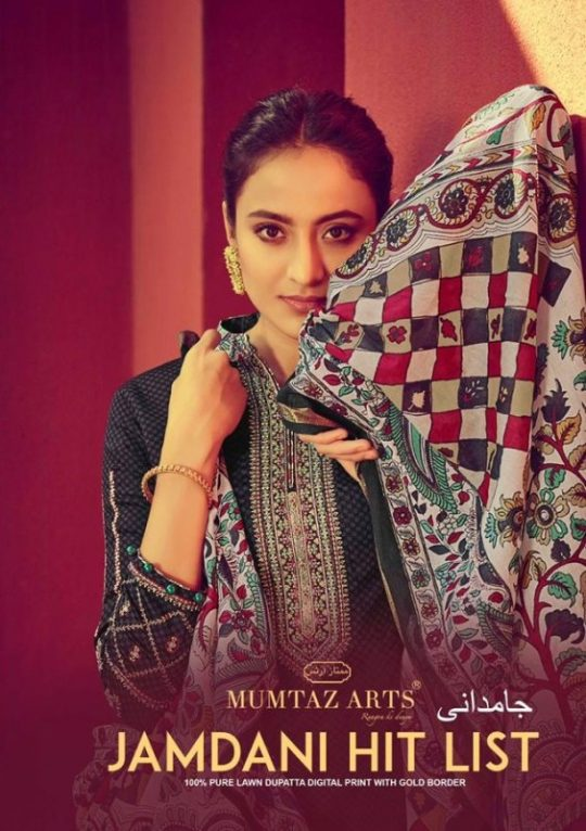 Mumtaz Arts Jamdani Hit List