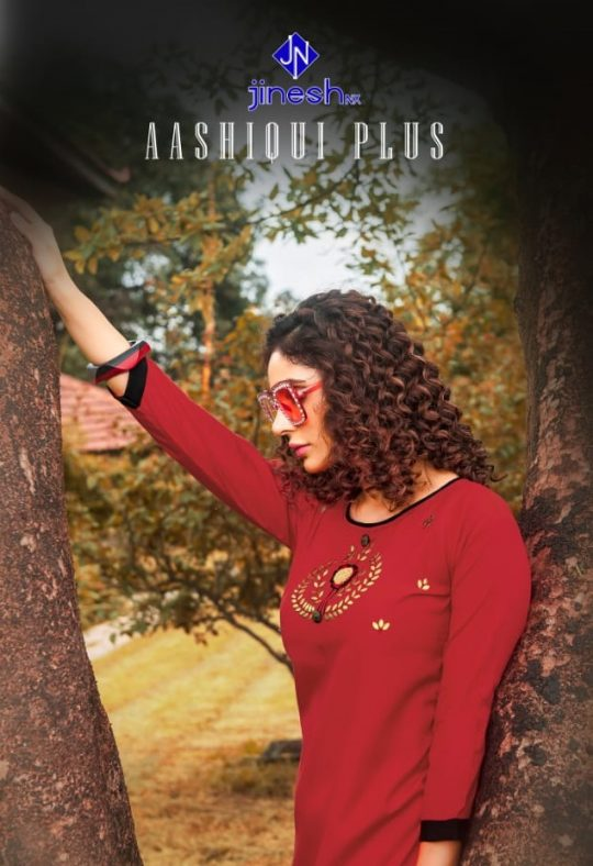Jinesh Nx Aashiqui Plus Vol 1