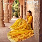 Lifestyle Vivanta Cotton Vol 2