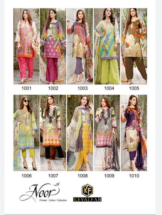 Keval Fab Noor Cotton Collection