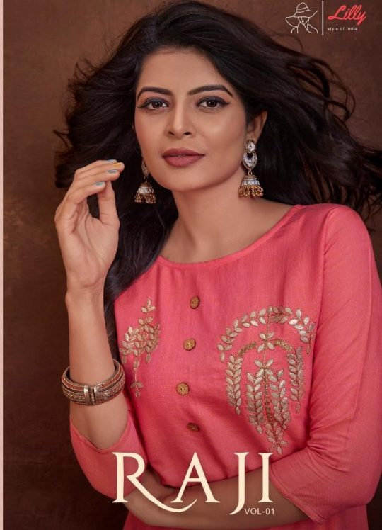 Lilly Style Of India Raji Vol 1