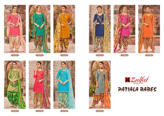 Zulfat Designer Suits Patiala Babes